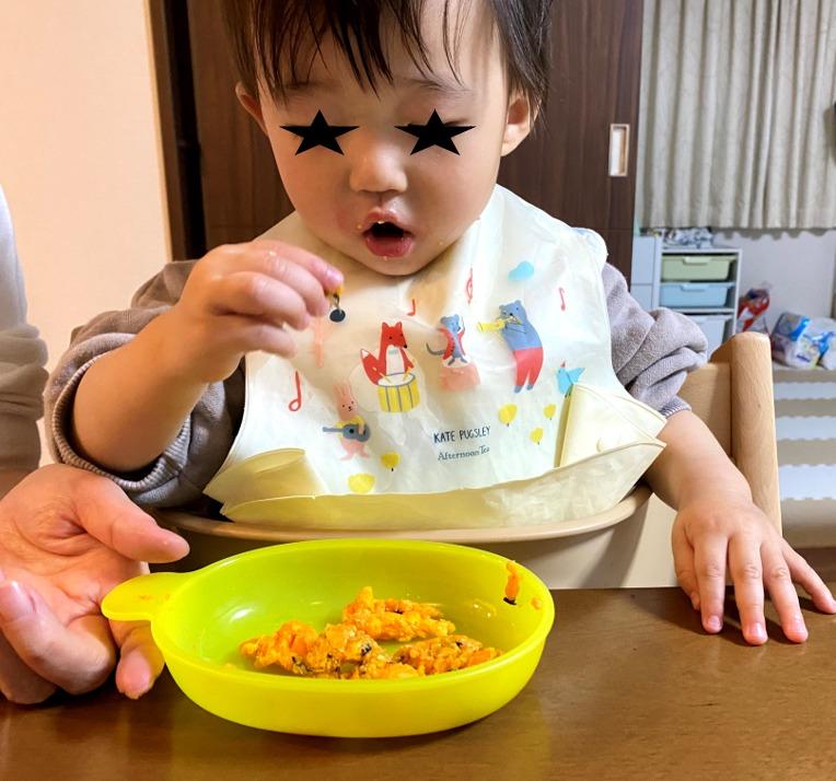 にんじん豆腐おやき 手作り